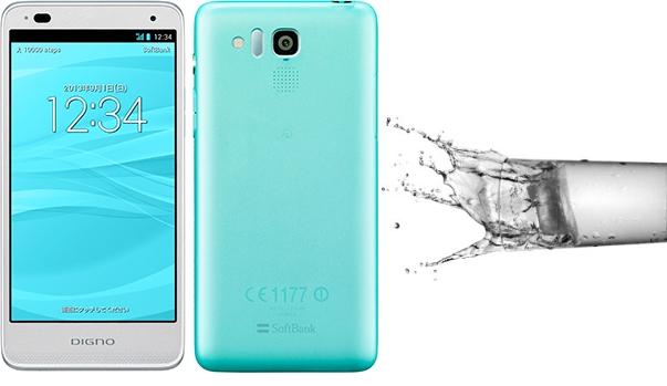 Kyocera-DIGNO-R-waterproof-smartphone1
