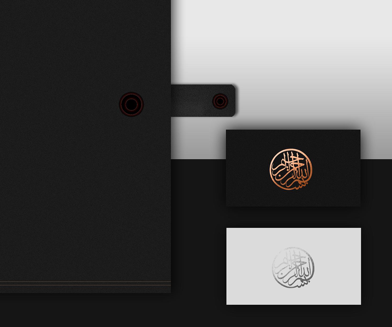 Folder-Letter3
