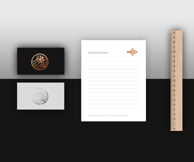 Folder-Letter4